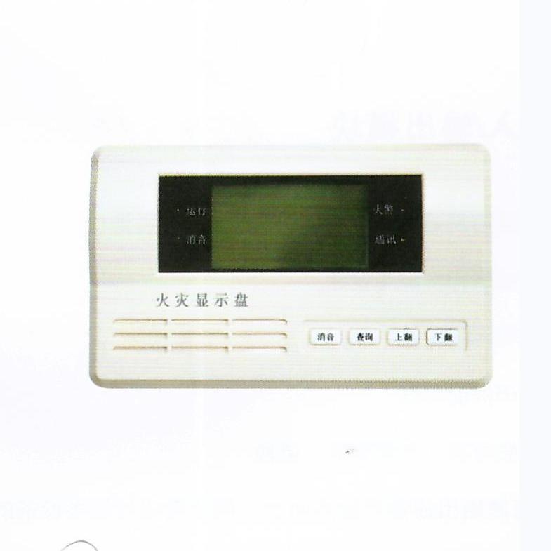 TX3403 火災顯示盤